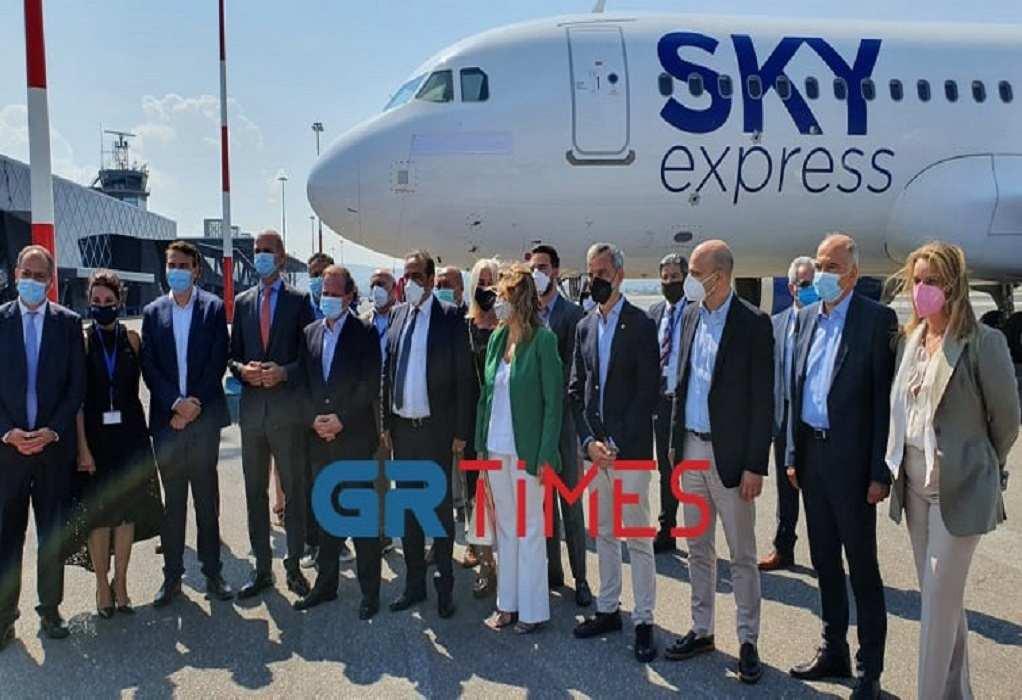 """H SKY express απλώνει φτερά με το """"Μy Thessaloniki"""" (ΦΩΤΟ – VIDEO)"""