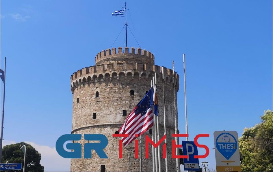 Ταινία Μπαντέρας: Η Αμερικανική στη θέση της Ελληνικής σημαίας (VIDEO)
