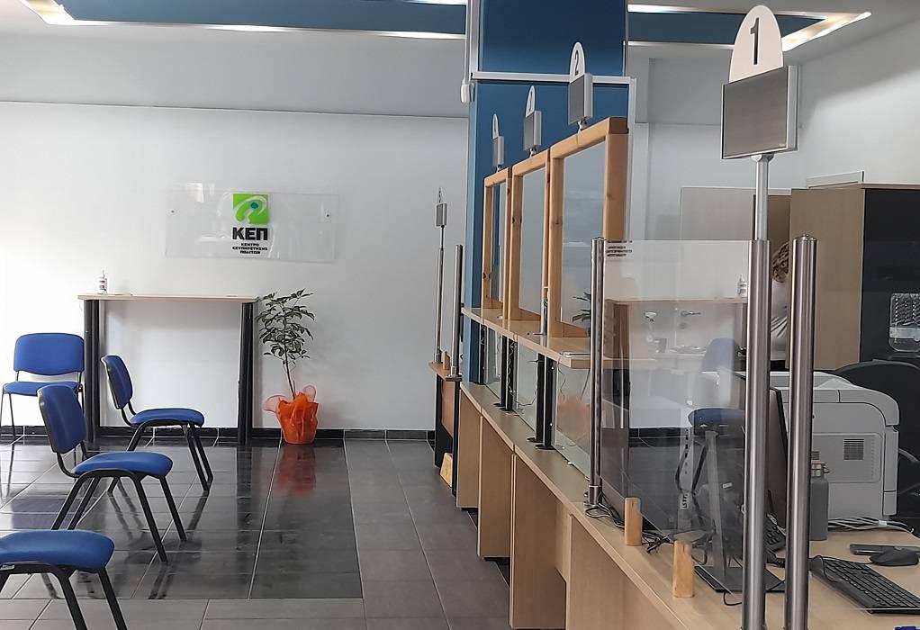 Σε νέο κτίριο το ΚΕΠ της Τούμπας- Παρουσία Ζέρβα η έναρξη λειτουργίας του