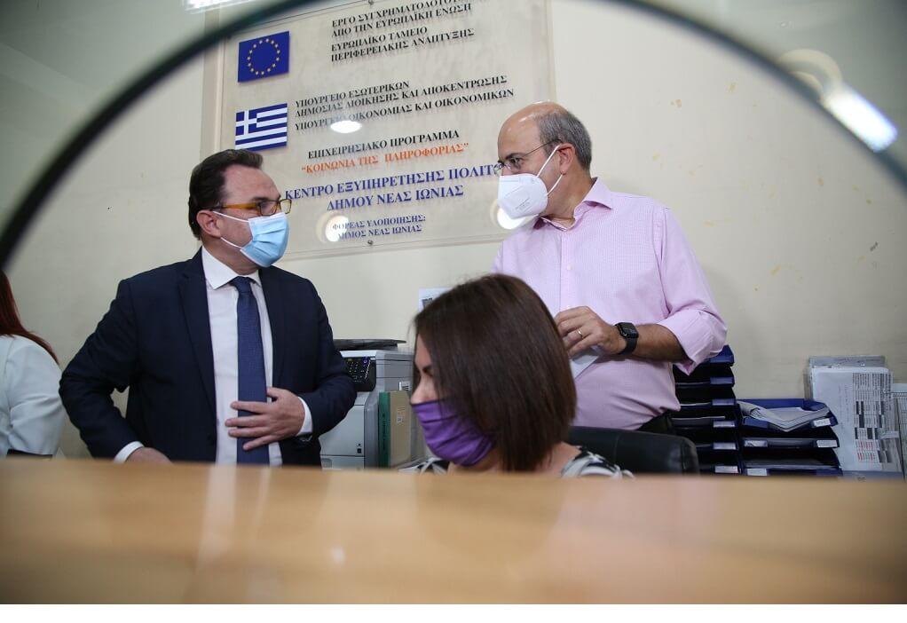Χατζηδάκης-Γεωργαντάς: Τα ΚΕΠ έχουν μπει δυναμικά στην εξυπηρέτηση του πολίτη