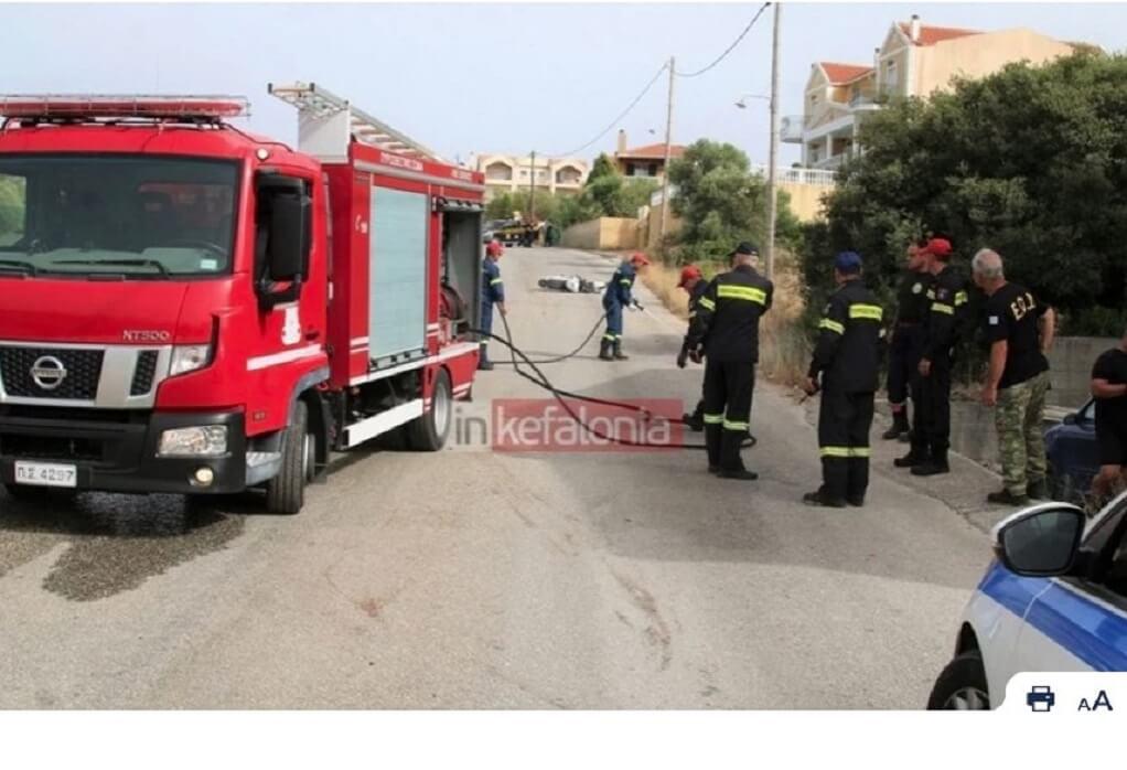 Κεφαλονιά: Τρεις νεκροί σε τροχαίο- Σκοτώθηκαν δύο νεαροί και ένας ηλικιωμένος