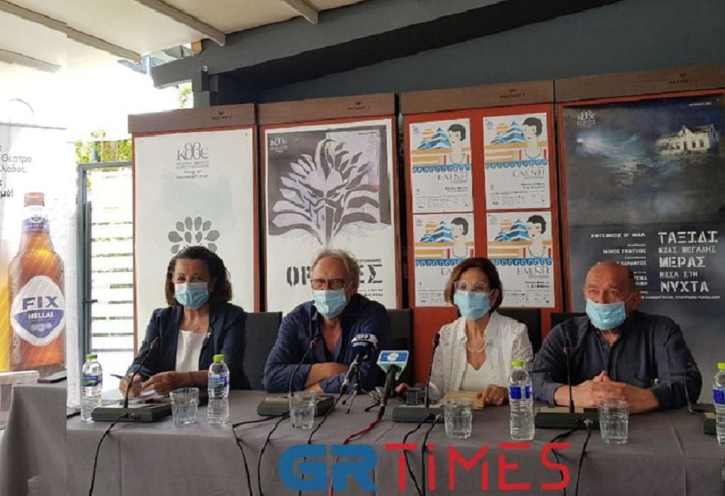 ΚΘΒΕ: Με τρία ανεξάρτητα έργα το πρόγραμμα του καλοκαιριού