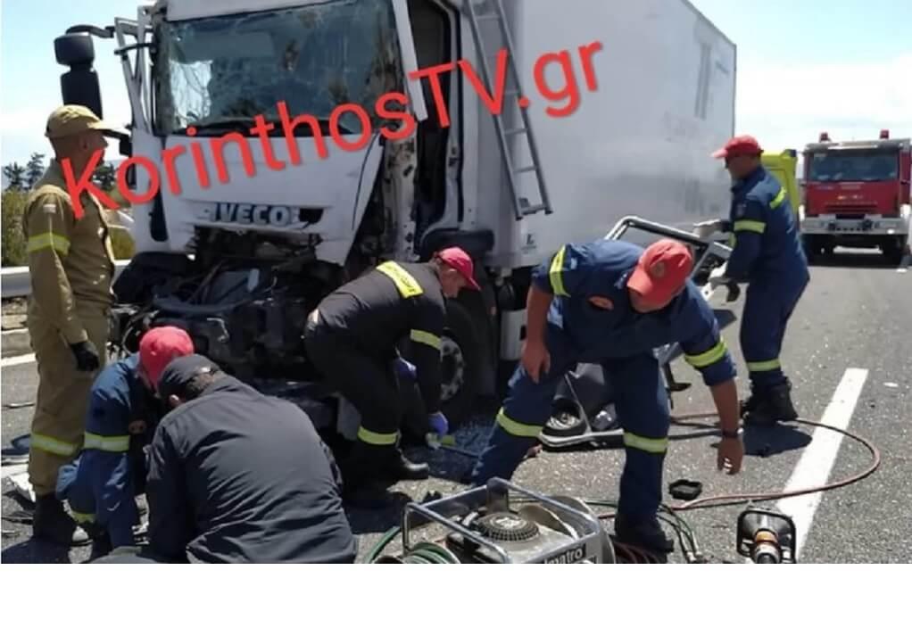 Τροχαίο με 2 φορτηγά στην Αθηνών-Κορίνθου-Απεγκλωβίστηκε ένας οδηγός