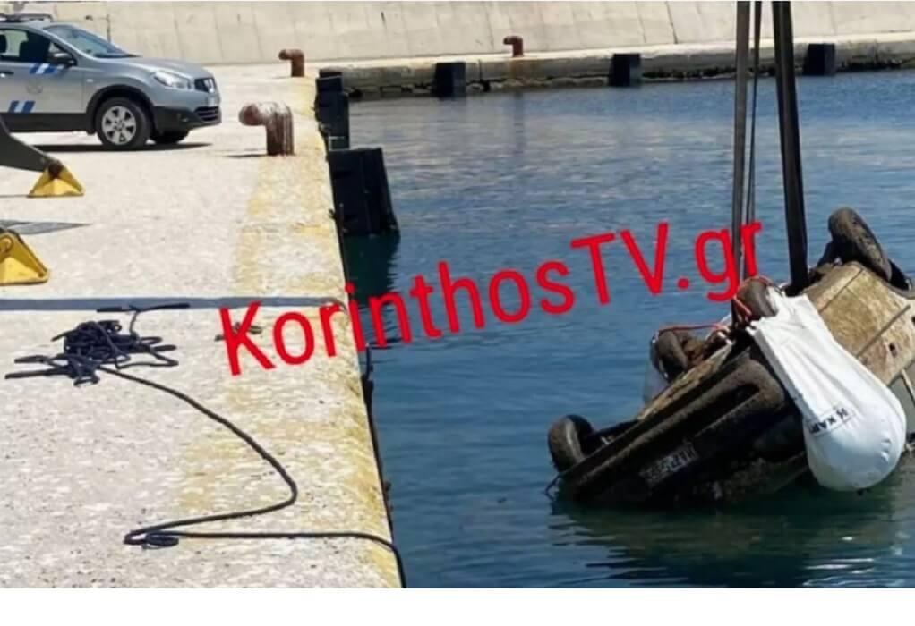 Κόρινθος: Τραγική κατάληξη για τον 69χρονο που έπεσε στο λιμάνι-Είχε εξαφανιστεί από τον Ιανουάριο