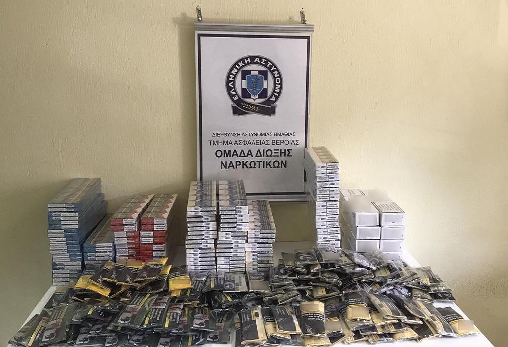 Ημαθία: Συνελήφθη γυναίκα για 710 λαθραία πακέτα τσιγάρων