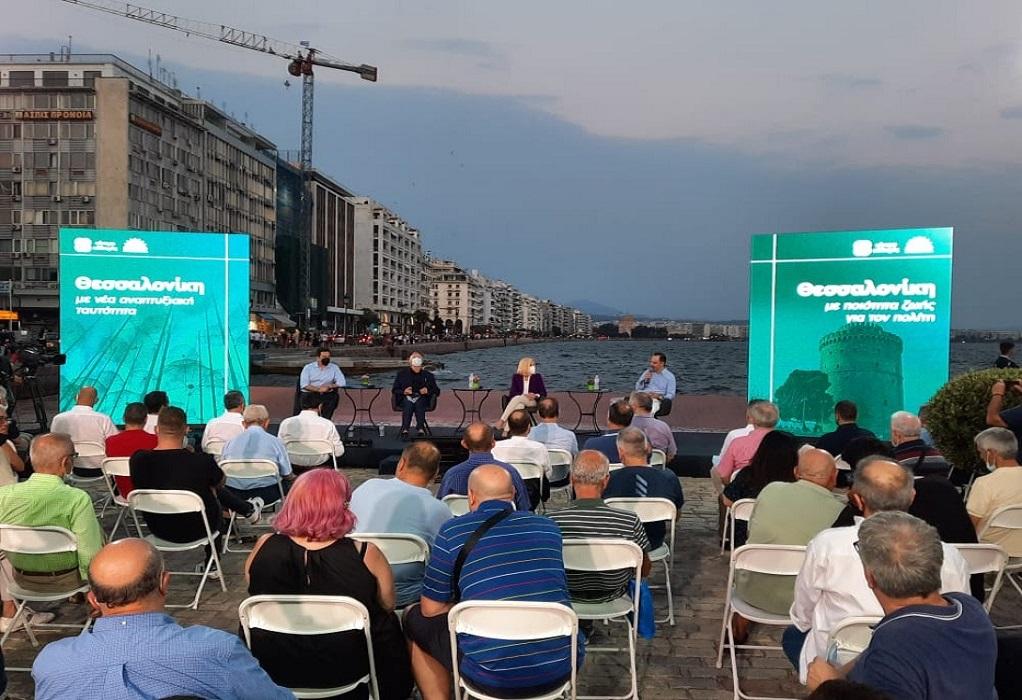 Επίσκεψητης Προέδρου του ΚΙΝΑΛ Φώφης Γεννηματά στη Θεσσαλονίκη