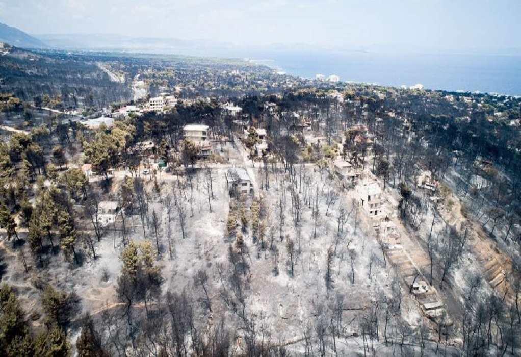 Δένδιας για τα 3 χρόνια από την πυρκαγιά στο Μάτι