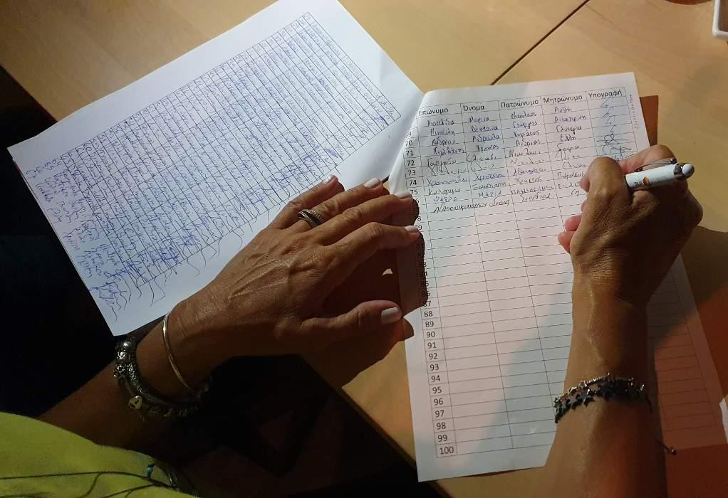 """Μentoria: Οι εθελοντές υπογράφουν για μία """"εκπαίδευση δίχως όρια"""""""