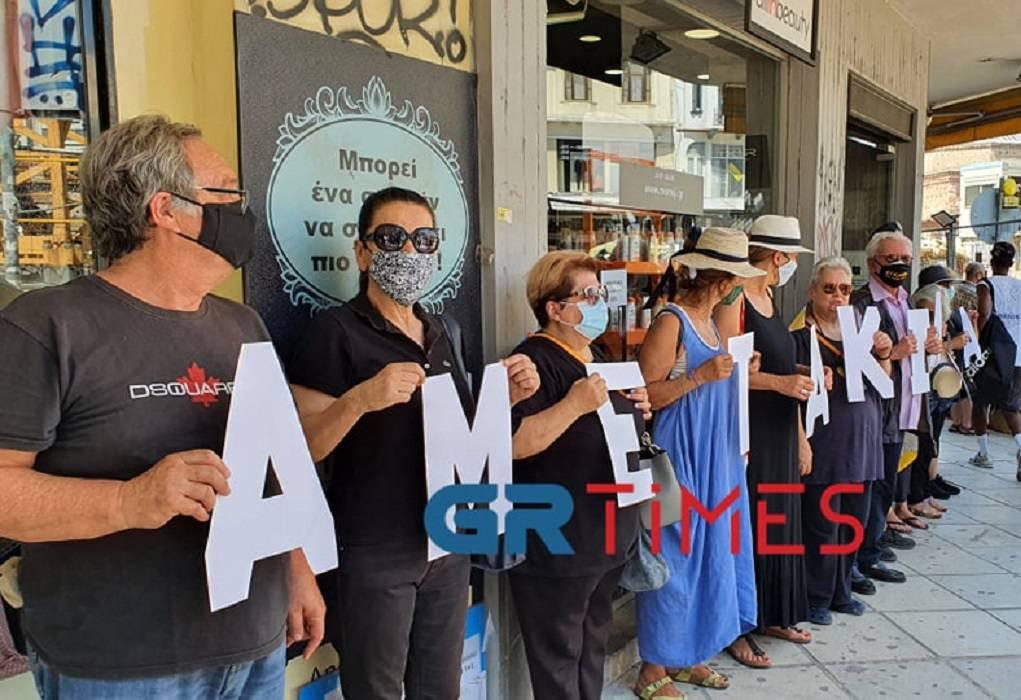 """Διαμαρτυρία στον Σταθμό Βενιζέλου: Με μαύρα ρούχα και πλακάτ """"αμετακίνητα"""" (ΦΩΤΟ)"""