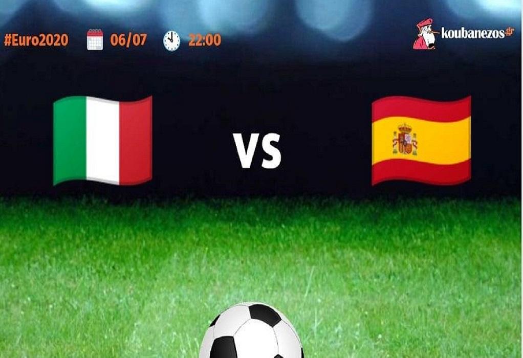 Προγνωστικά Euro 2020: Διπλασιασμός στον πρώτο ημιτελικό