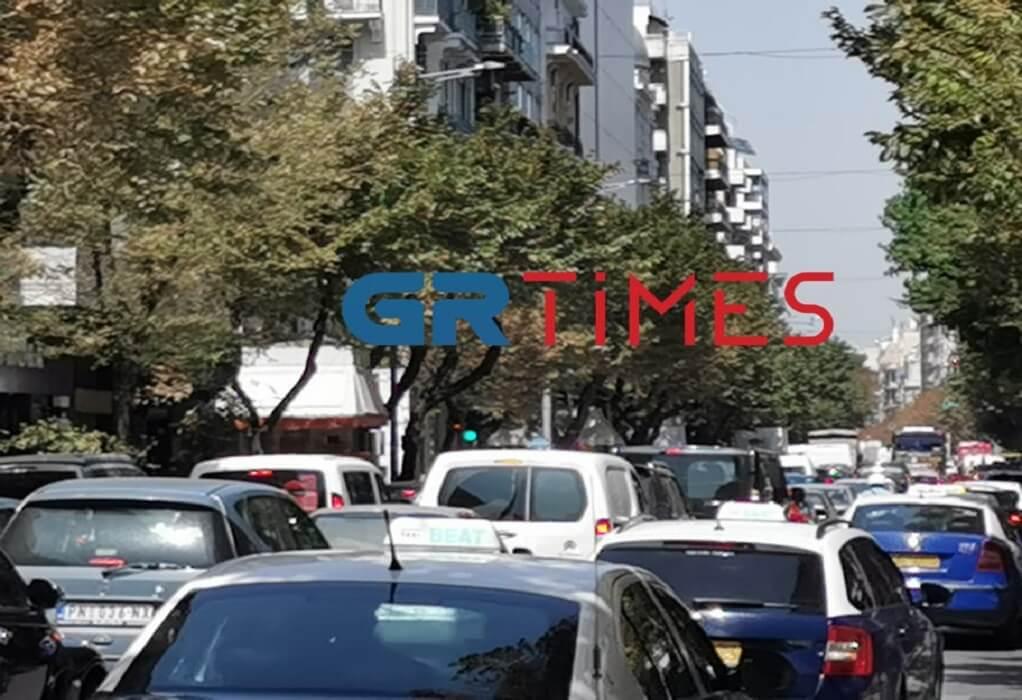 Θεσσαλονίκη: Με… υπομονή η κυκλοφορία των οχημάτων στο κέντρο (ΦΩΤΟ+VIDEO)