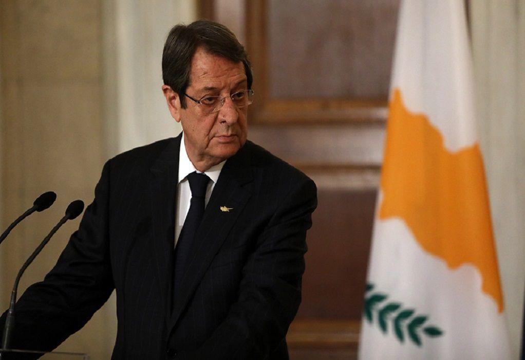 Κύπρος: Εθνικό Συμβούλιο για το Κυπριακό σήμερα στο Προεδρικό Μέγαρο