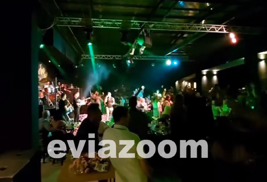 Χαλκίδα: Κορωνογλέντι σε νυχτερινό κέντρο – Απίστευτες εικόνες (VIDEO)