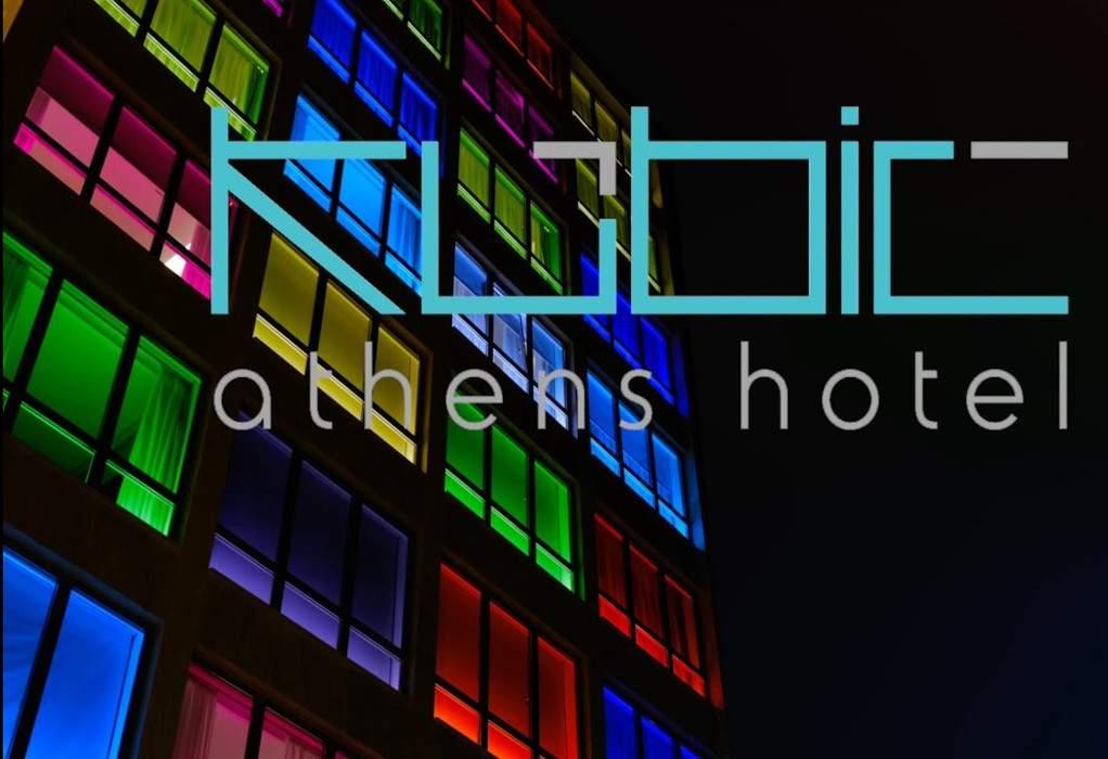 Η Ισραηλινή Brown Hotels επανασυστήνει το smart Κubic Athens Hotel