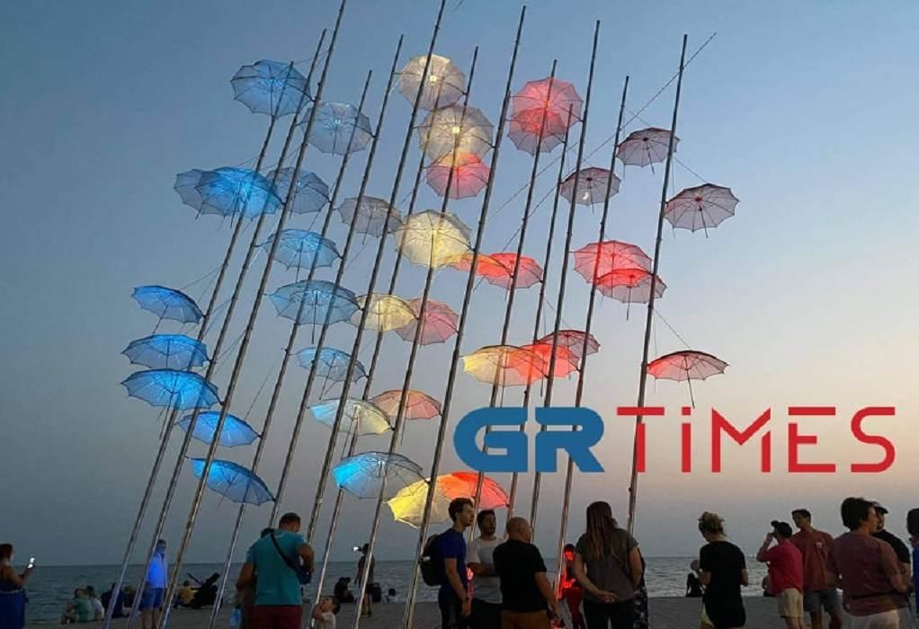 Θεσσαλονίκη: Στα χρώματα της γαλλικής σημαίας οι ομπρέλες στην Νέα παραλία (ΦΩΤΟ)