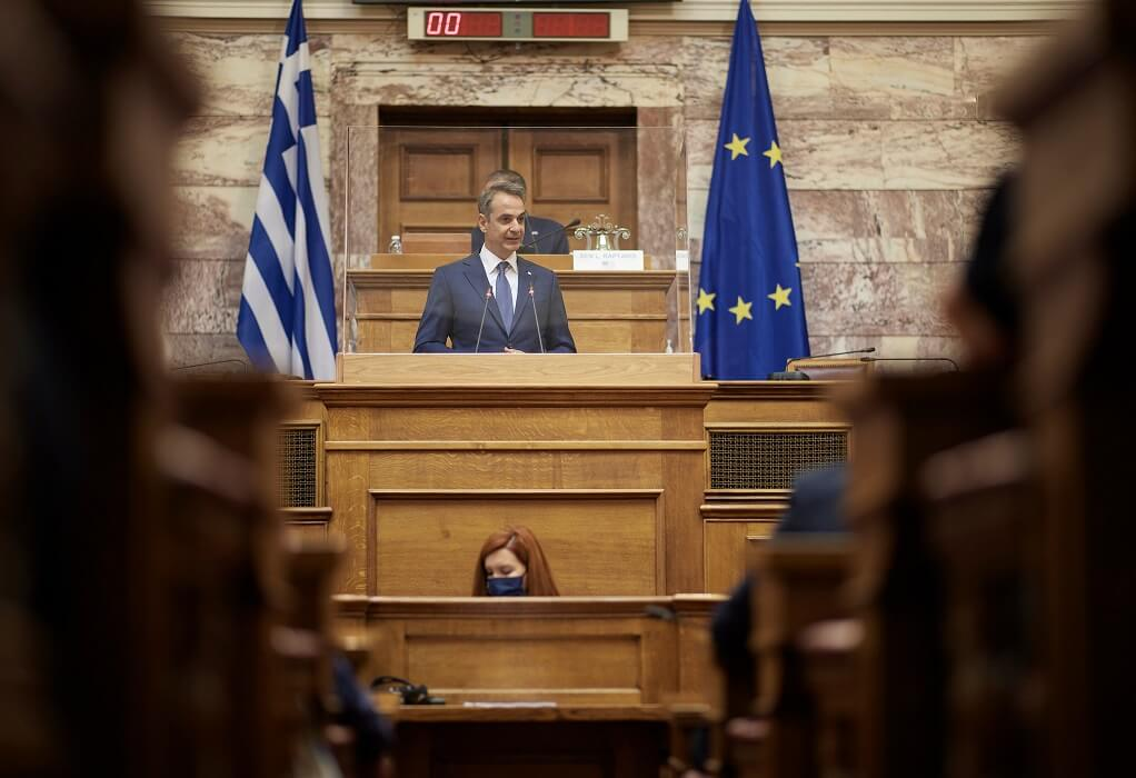 Κυρ. Μητσοτάκης στη Γενική Συνέλευση της ΠαΔΕΕ: Η πατρίδα σάς χρειάζεται δίπλα της