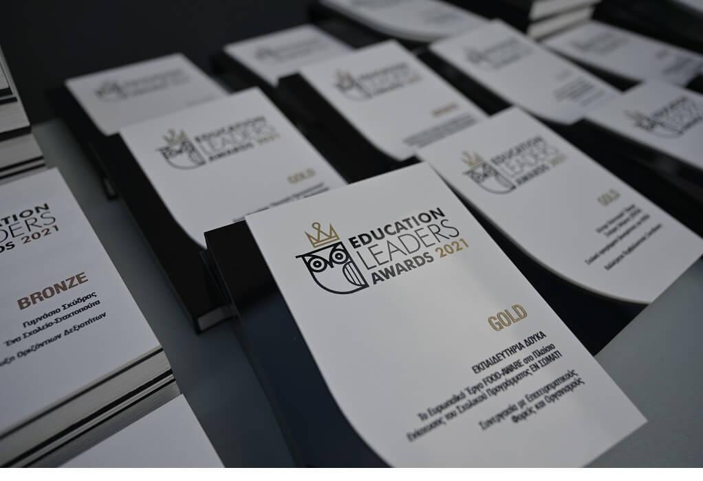 Το Πανεπιστήμιο Μακεδονίας και η Χ.Α.Ν.Θ. καινοτομούν