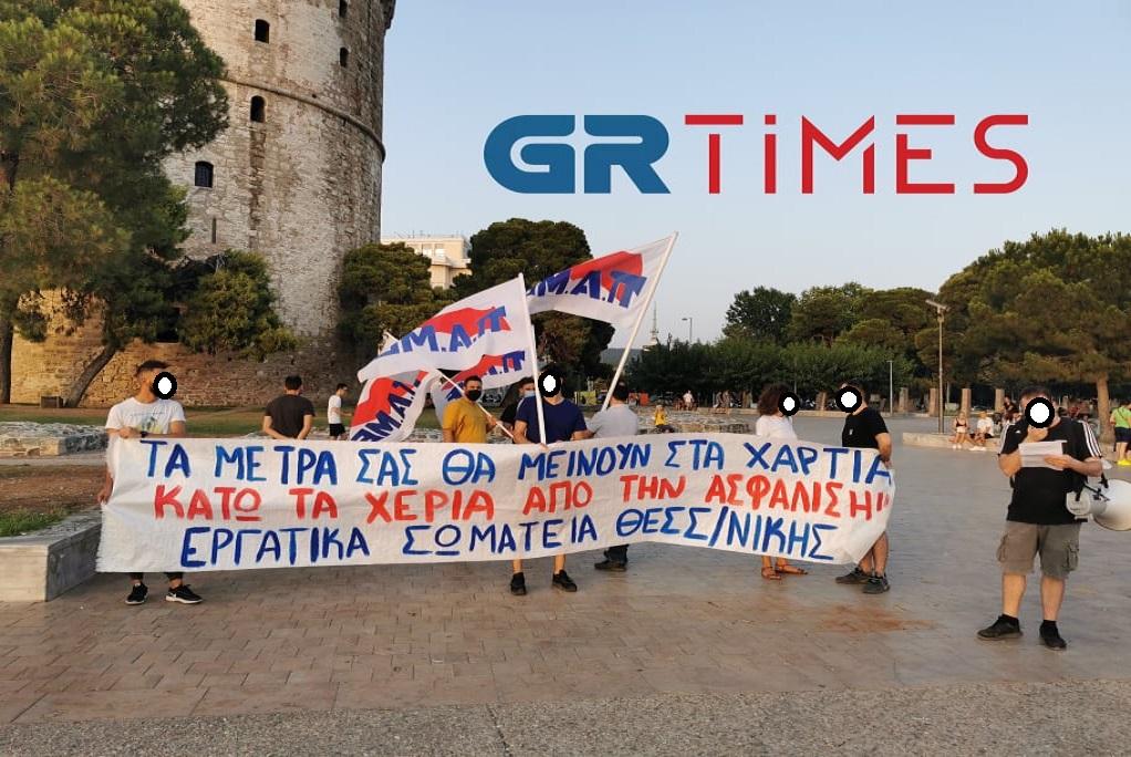 Θεσσαλονίκη: Συγκέντρωση του ΠΑΜΕ για το ασφαλιστικό νομοσχέδιο (ΦΩΤΟ+VIDEO)