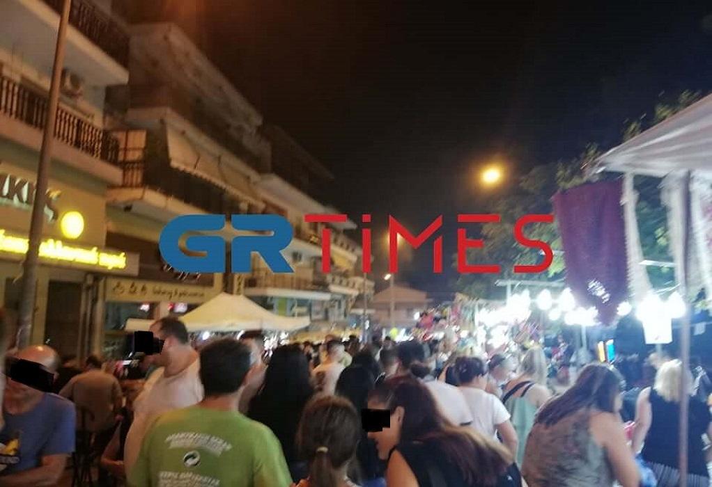 Θεσσαλονίκη: Τα μέτρα πήγαν περίπατο λόγω…πανηγυριού (ΦΩΤΟ-VIDEO)