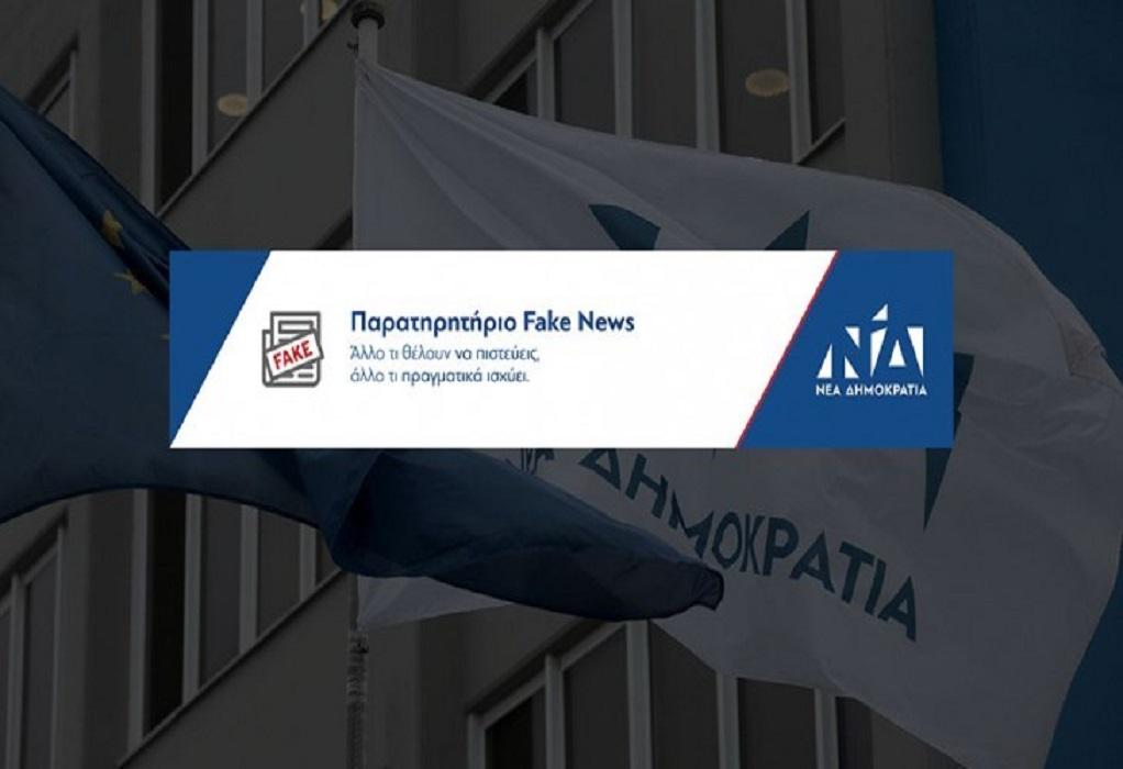 Παρατηρητήριο Fake News ΝΔ: Η αλήθεια για ΕΒΕ και τα στοιχεία που επικαλέστηκε ο κ. Τσίπρας