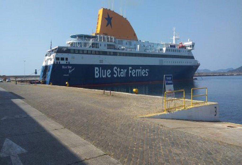 «Blue Star Mykonos»: Καθυστέρησε 3 ώρες να αναχωρήσει από το λιμάνι της Καβάλας