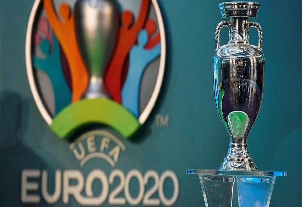 Euro 2020: Απόψε ο μεγάλος τελικός της Αγγλίας με την Ιταλία