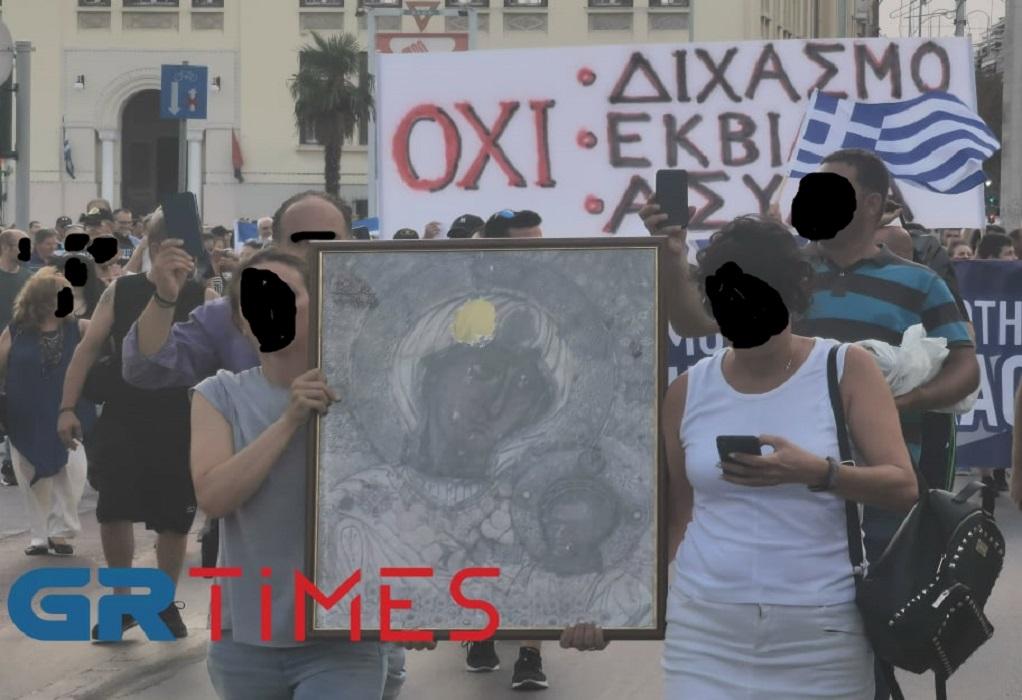 Θεσσαλονίκη: Νέα πορεία κατά του υποχρεωτικού εμβολιασμού (ΦΩΤΟ-VIDEO)