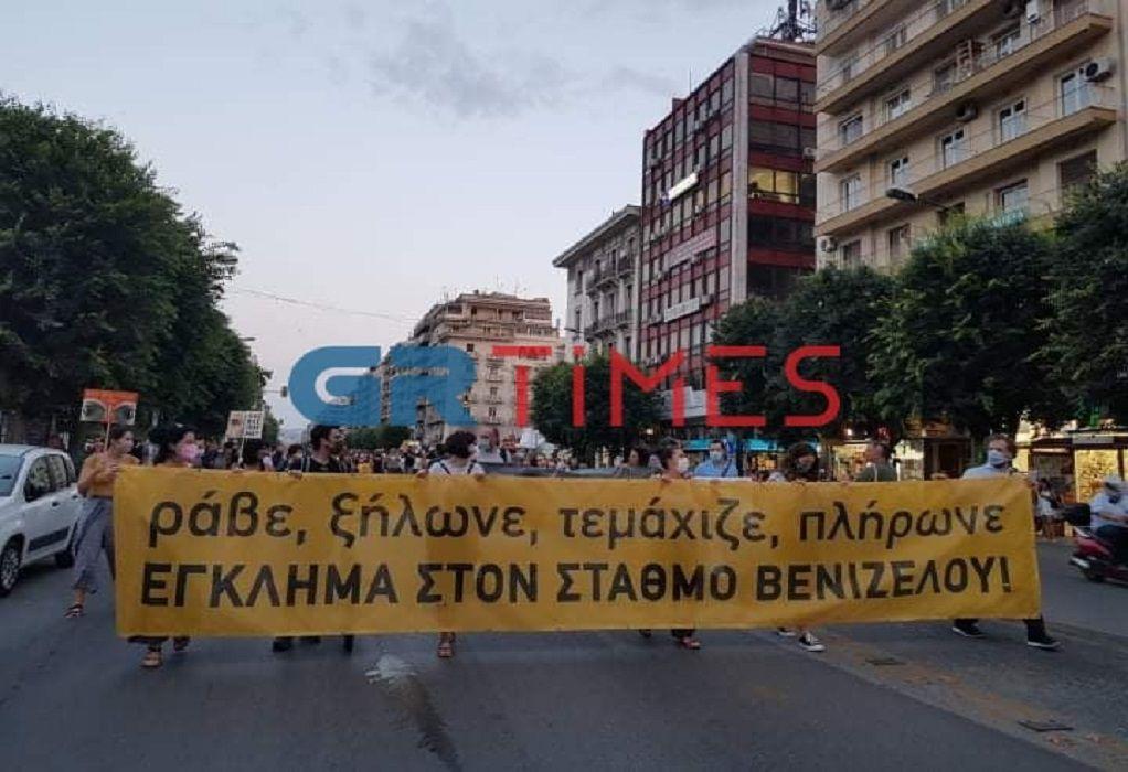 Θεσσαλονίκη: Πορεία στο κέντρο για τον σταθμό Βενιζέλου (ΦΩΤΟ-VIDEO)