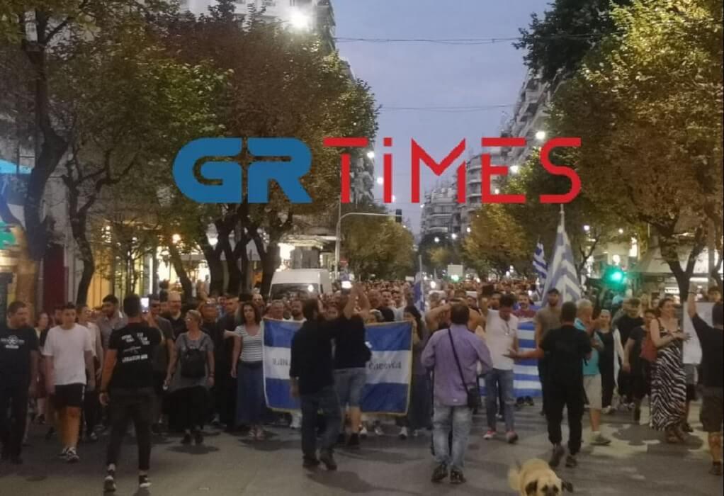 Θεσ/νίκη: Πορεία κατά του υποχρεωτικού εμβολιασμού (ΦΩΤΟ-VIDEO)