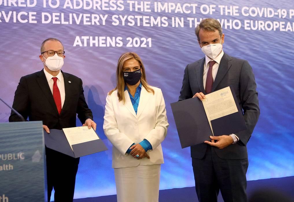 Υπεγράφη από τα 53 κράτη του ΠΟΥ Ευρώπης η Διακήρυξη της Συνόδου των Αθηνών