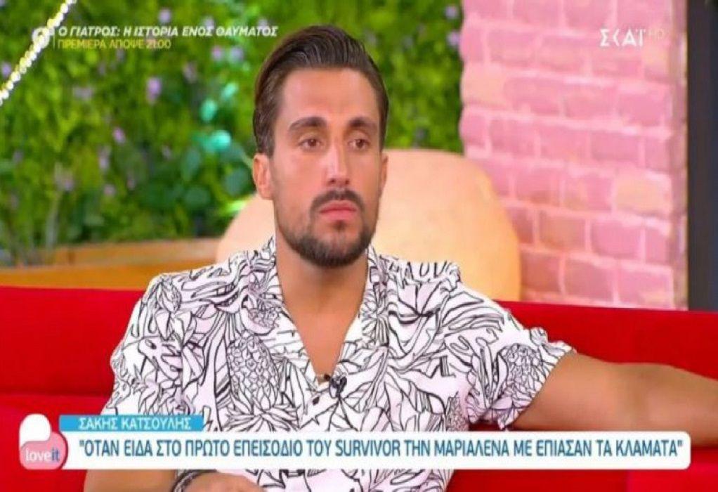 Survivor-Κατσούλης: Αγαπάω τη Μαριαλένα, δεν θέλω να την πάρει κανείς από τη ζωή μου