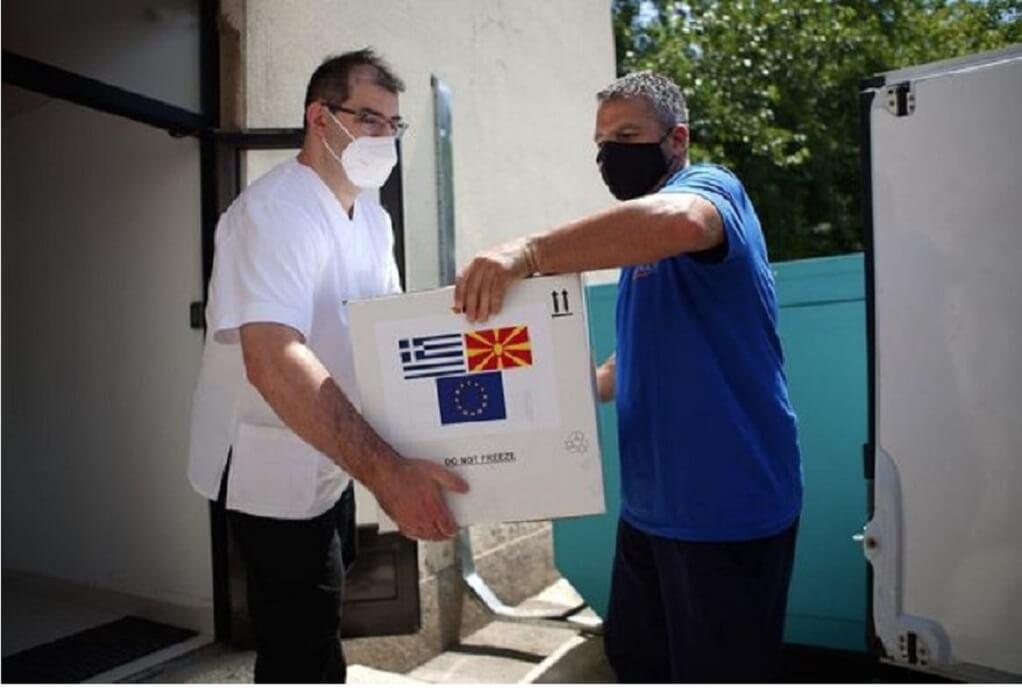 Η Ελλάδα έστειλε στη Βόρεια Μακεδονία 100.000 εμβόλια AstraZeneca