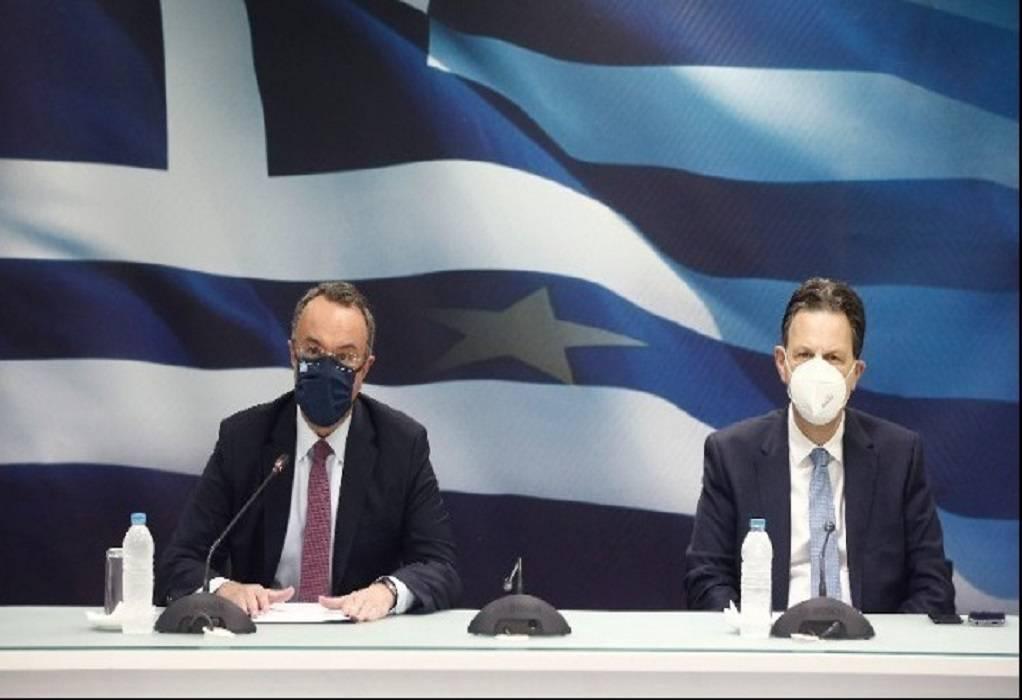 Ecofin: Αναμένεται η τελική έγκριση του «Ελλάδα 2.0»