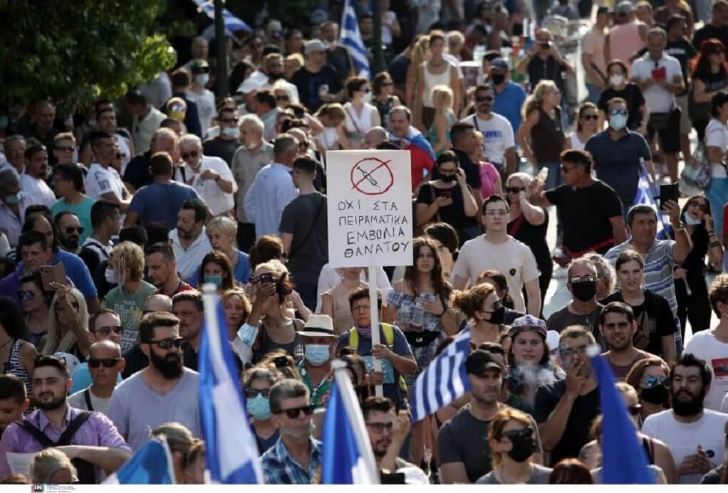 Αθήνα: Συγκέντρωση αντιεμβολιαστών στο Σύνταγμα