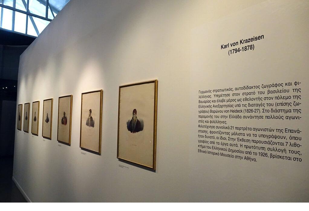 Τελλόγλειο Ίδρυμα: Ξενάγηση στα «Σύμβολα της Επανάστασης του 1821»