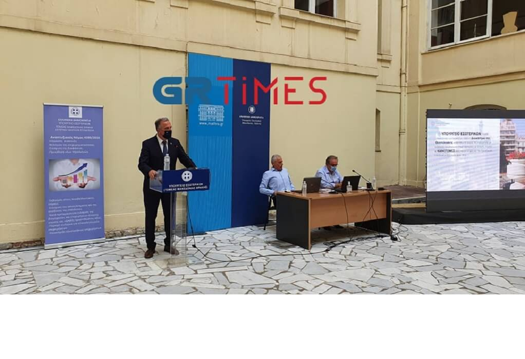Ενίσχυση ιδιωτικών επενδύσεων με 2,5 δισ. σε Μακεδονία και Θράκη