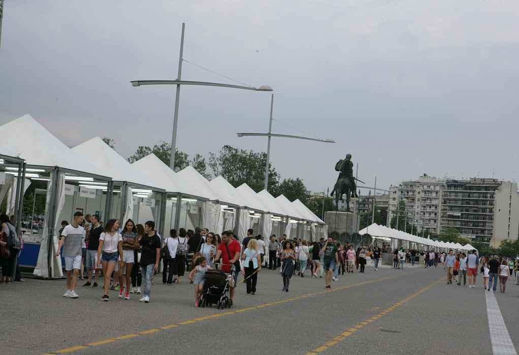 Θεσσαλονίκη: Ρεκόρ επισκεψιμότητας και αύξηση των πωλήσεων στο 40ο Φεστιβάλ Βιβλίου