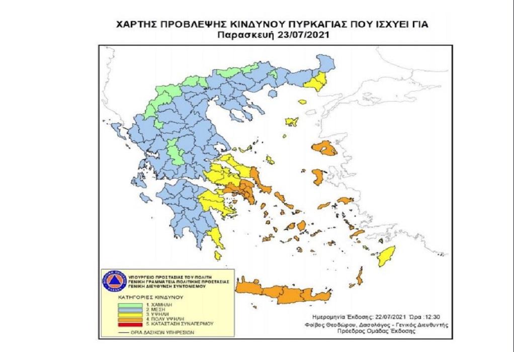 Πολύ υψηλός κίνδυνος πυρκαγιάς αύριο για 5 Περιφερειακές Ενότητες
