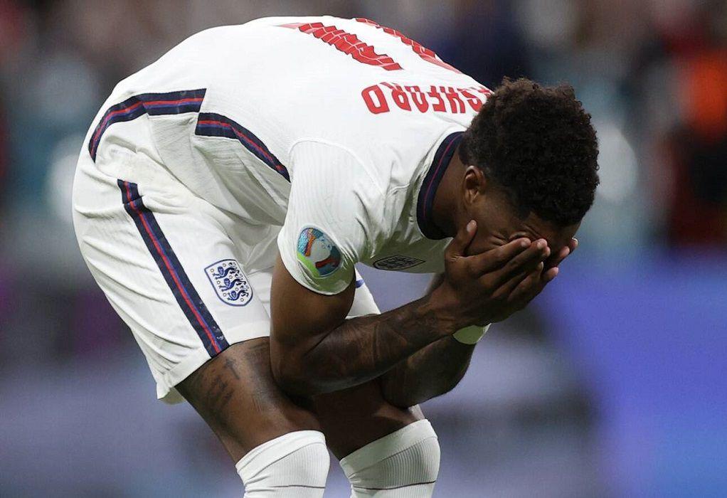 Euro 2020: Στόχος ρατσιστικών επιθέσεων οι τρεις Άγγλοι ποδοσφαιριστές που αστόχησαν στα πέναλτι