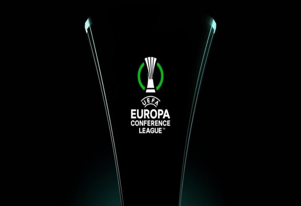 Europa League Conference : Οι αντίπαλοι ΑΕΚ, ΠΑΟΚ και Άρη