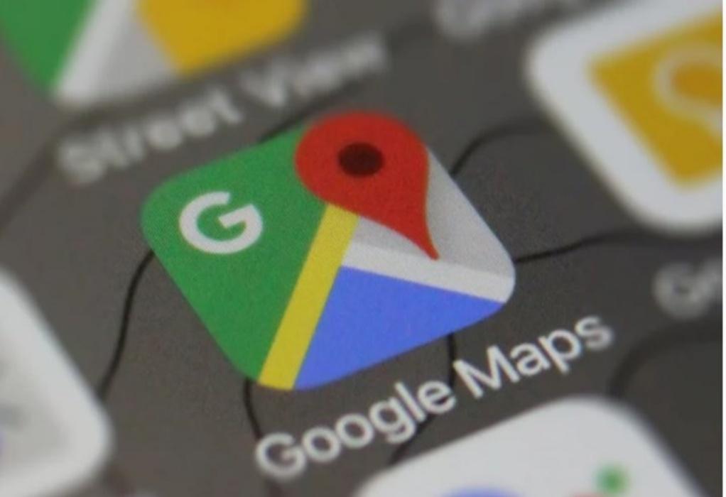 Το Google Maps αλλάζει – Τα νέα εργαλεία
