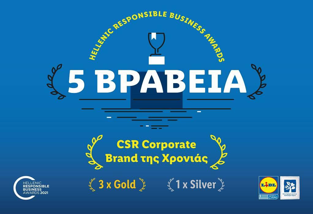 Η Lidl Ελλάς αναδείχθηκε CSR Corporate Brand της χρονιάς