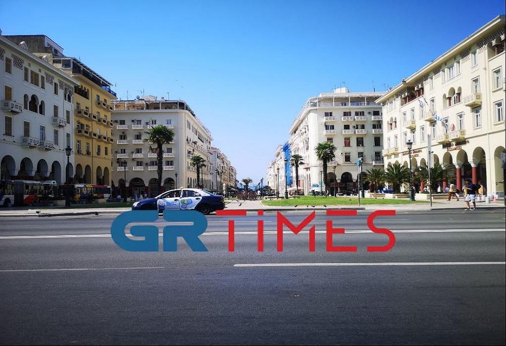 Δεκαπενταύγουστος στην άδεια Θεσσαλονίκη (VIDEO)