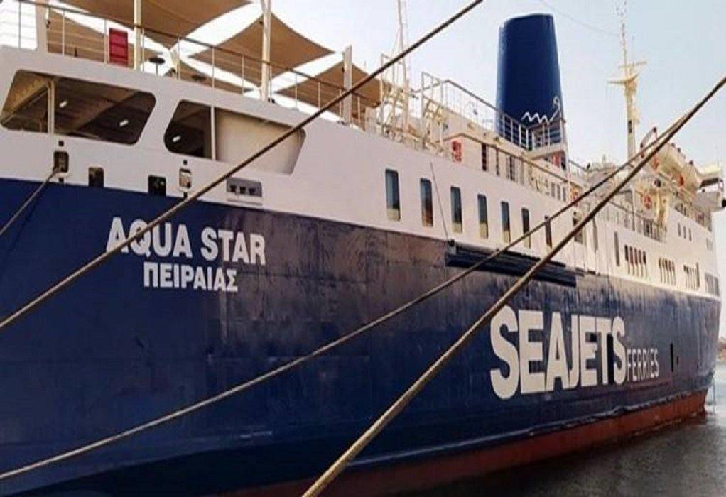 Αποκαταστάθηκε η βλάβη του πλοίου Aqua Star – Αναχώρησε για Καβάλα