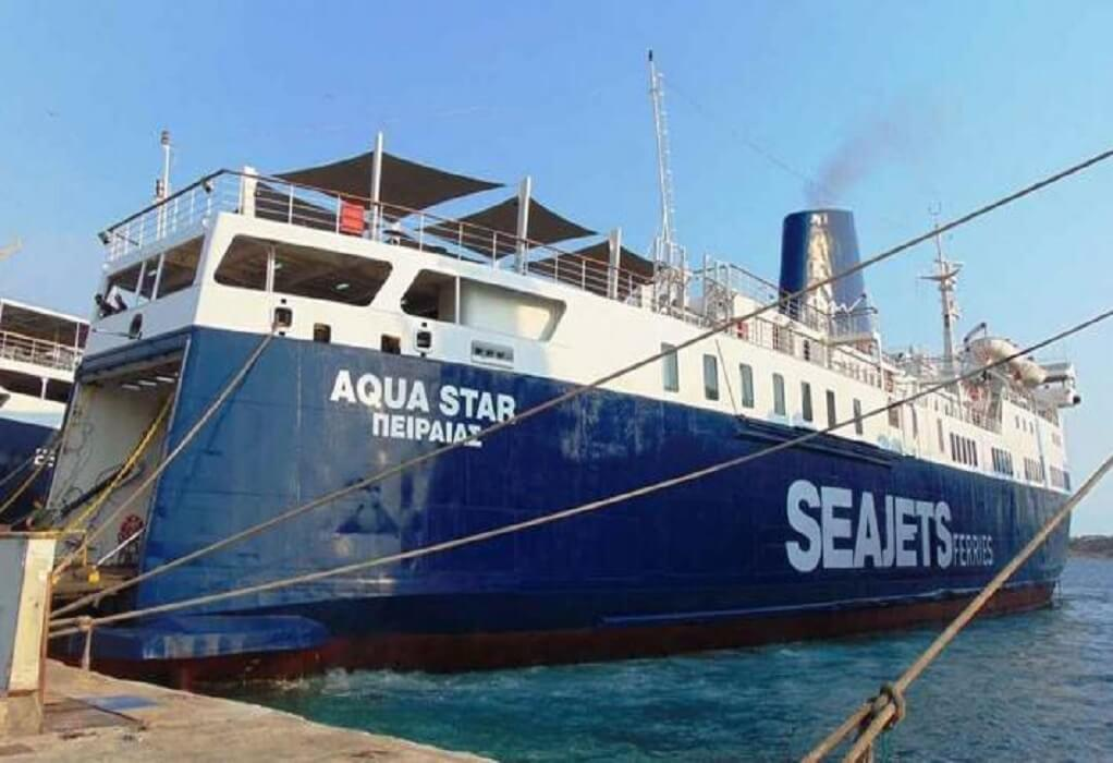 AQUA STAR: Παρουσίασε βλάβη στο παρθενικό του ταξίδι