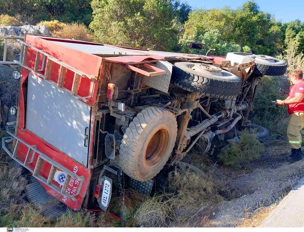 Αργολίδα: Ανετράπη πυροσβεστικό όχημα την ώρα που επέστρεφε από πυρκαγιά (ΦΩΤΟ)