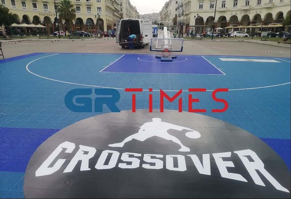 Θεσσαλονίκη: Γήπεδο μπάσκετ η πλατεία Αριστοτέλους (ΦΩΤΟ-VIDEO)