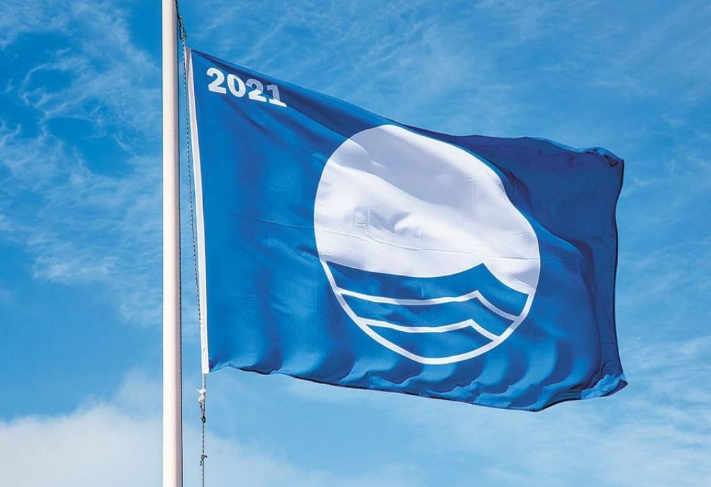 Η ανακοίνωση του Δ. Προποντίδας για την απόσυρση της Γαλάζιας Σημαίας από τον «Άγιο Μάμα»