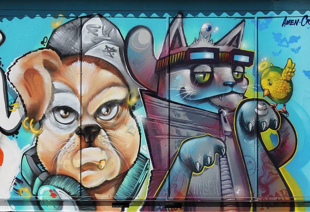 Αθωώθηκαν 6 φοιτητές για γκράφιτι σε τοίχο