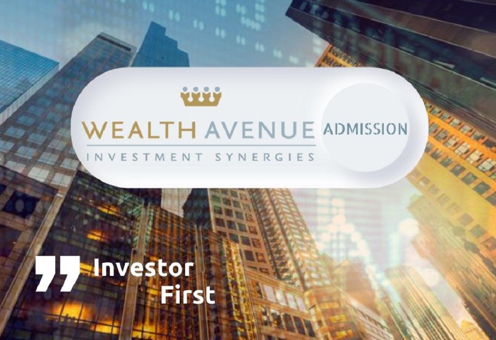 H Wealth Avenue PLC κατέθεσε αίτηση εισαγωγής στο Χ.Α.Κ